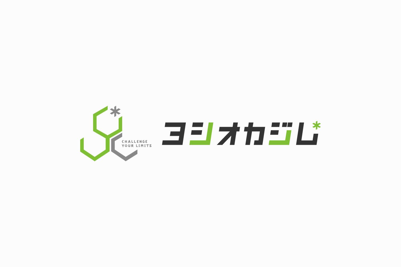 トレーニングスタジオのロゴデザイン