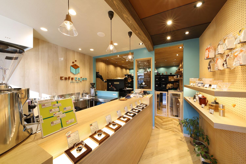 スペシャルティコーヒー専門焙煎店の店舗デザイン_カフェカホン
