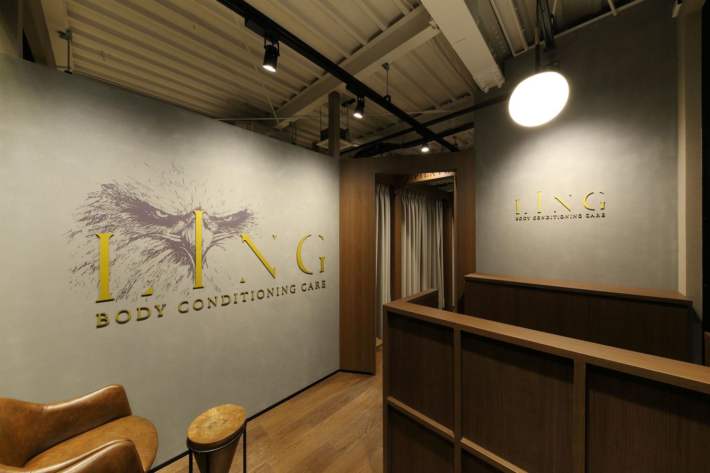 ボディコンディショニングケアサロンの店舗_Body Conditioning Care Ling