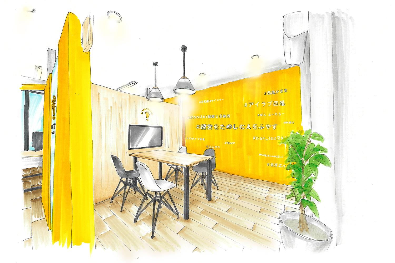 税理士事務所のオフィスデザイン