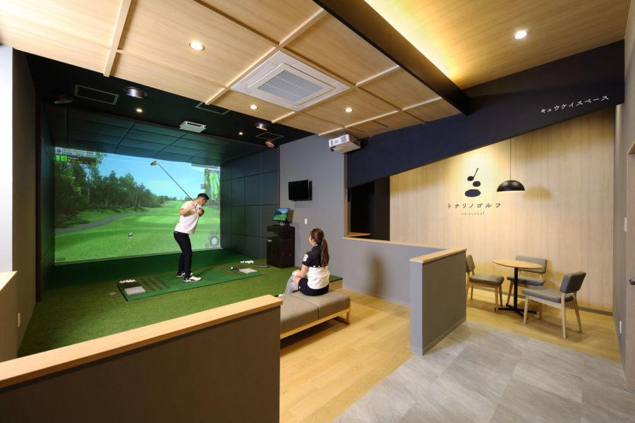 会員制個室インドアゴルフ施設の店舗デザイン