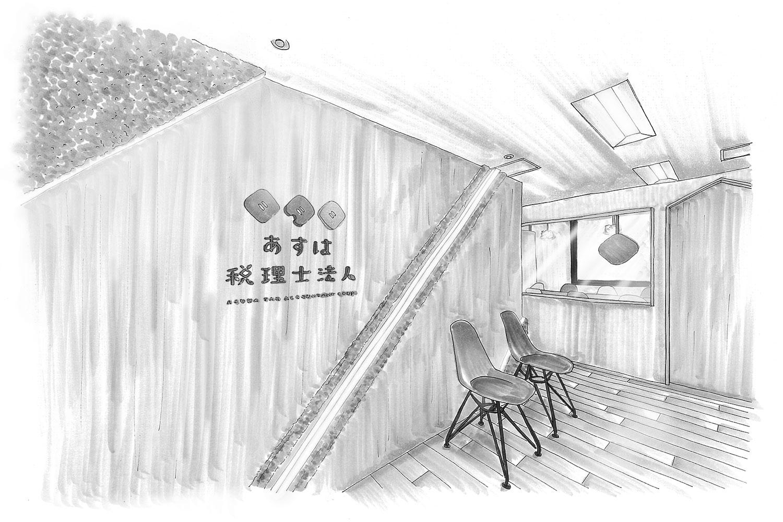 税理士事務所のオフィスデザイン_神奈川県横浜市 あすは税理士法人